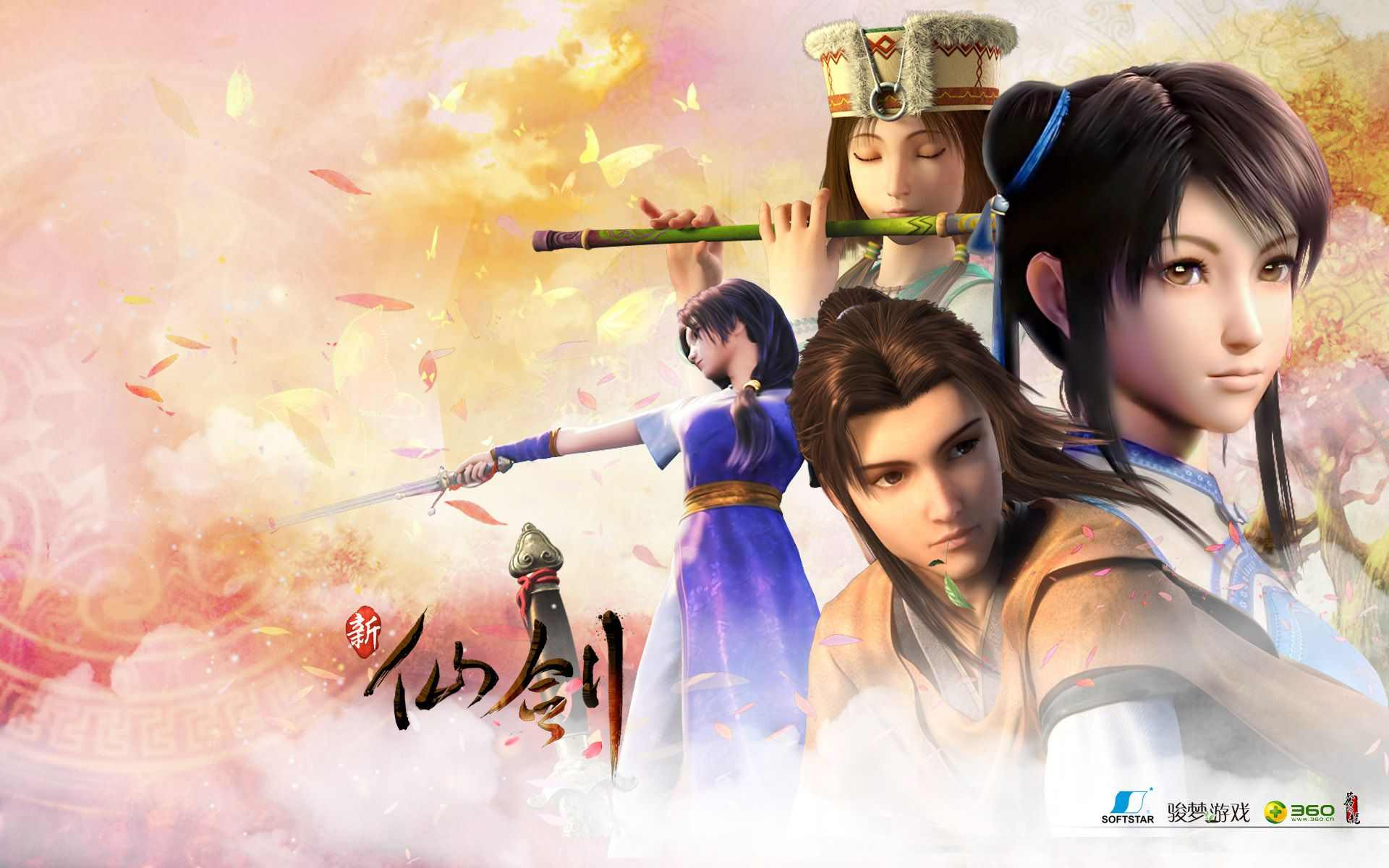 Anime Girl Playing Game Wallpaper Chinese Paladin 3 Download Free Full Game Speed New