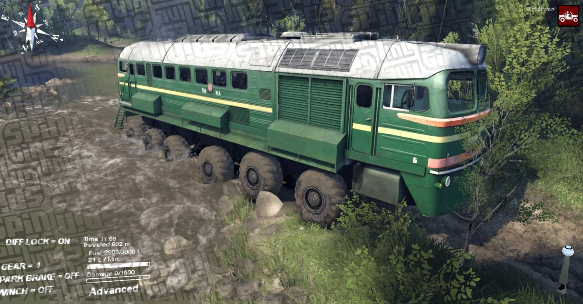 ST14 - M62 Offroad Train