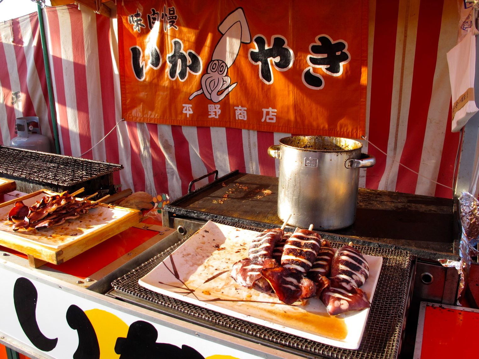 Japanese Cuisine Food Truck Travel Photos Japanese Street Food Spontaneous Tomato