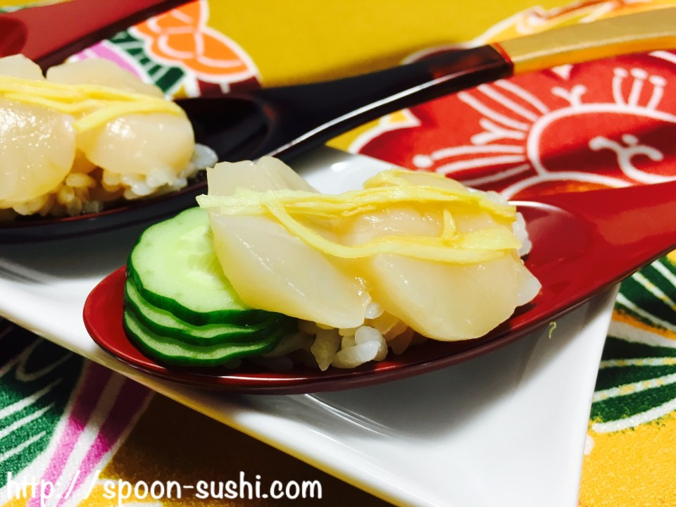 Scallops with Cucumber and Ginger SpoonSushi!5
