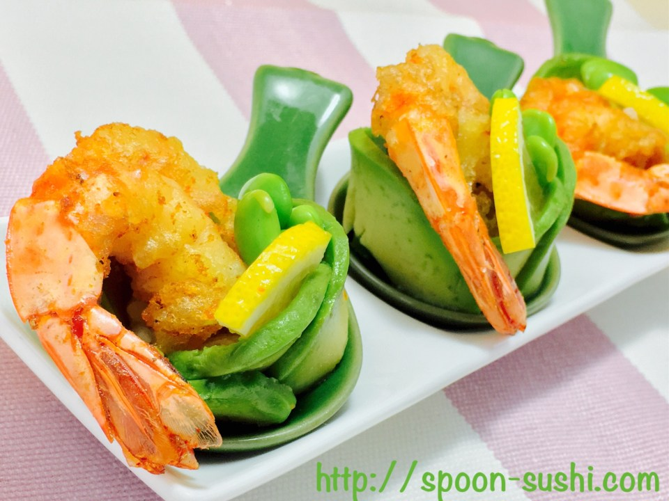 Shrimp TEMPURA with Avocado, EDAMAME and Lemon SpoonSushi!2