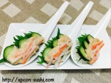 Canned Tuna with Crab Sticks, Cucumber, SHISO Leaves and Mayo SpoonSushi!3