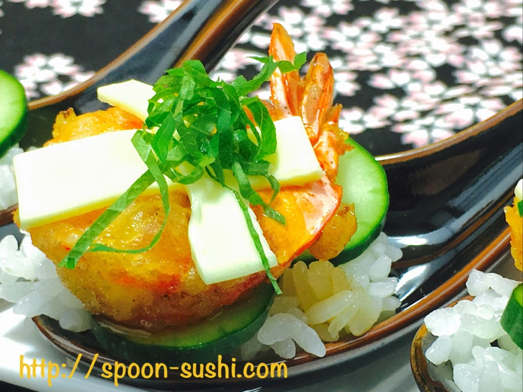 Shrimp TEMPURA with Cucumber, Cheese and SHISO Leaves SpoonSushi!