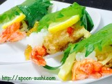 Shrimp TEMPURA with SHISO Leaves, Lemon and Consomme Jelly SpoonSushi!4