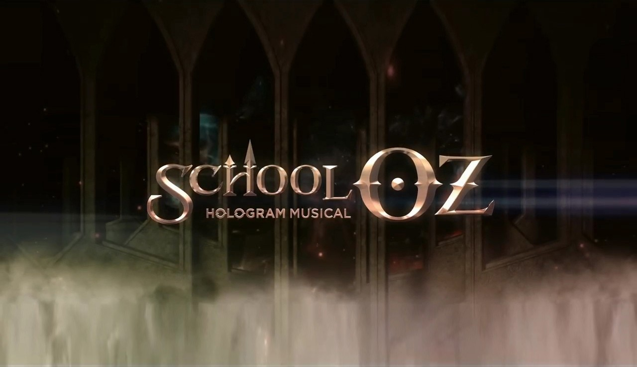 SM-School-OZ-HologramMusical01-e1429391037921