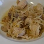 poulet au soja