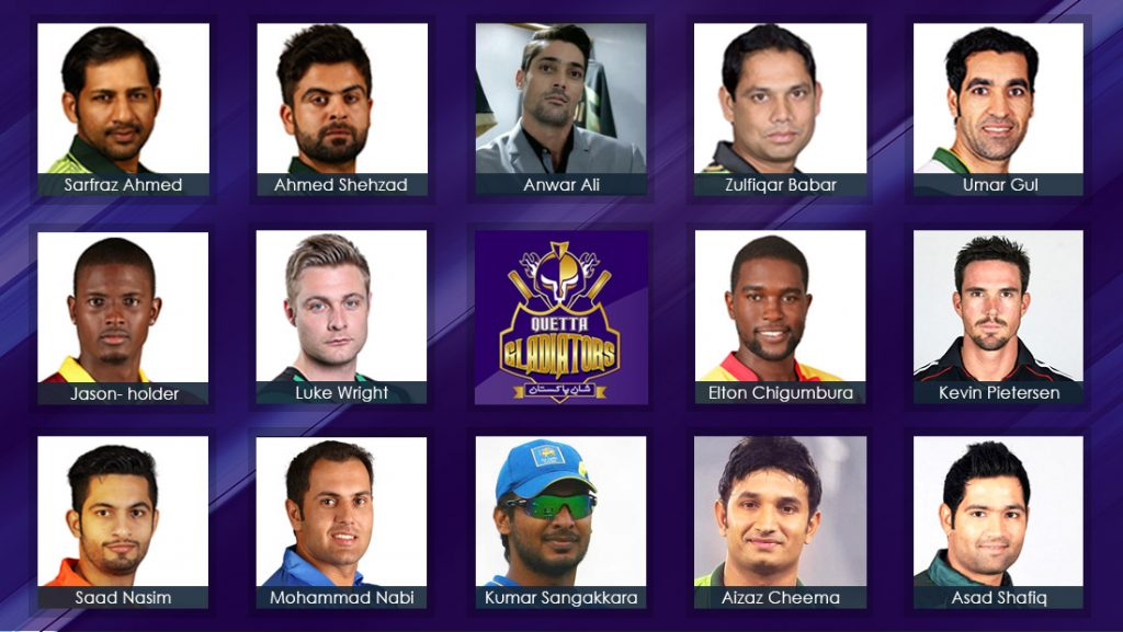 Quetta Gladiators team squad