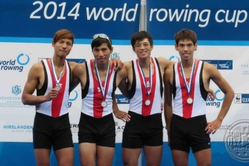 rowing_WorldCup1