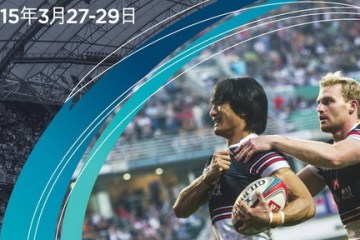 rugbysevens_poster