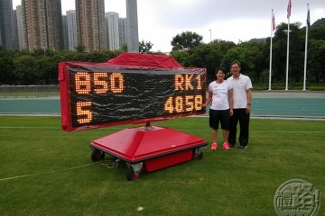 Women's Javelin Throw Champion WOO Wing Tung (New Hong Kong Record)