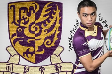 CUHK_facebook_rugbyfriday-feature