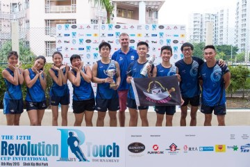 20160509-03touchrugby
