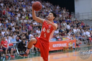 basketball_scaa_fukien_game2_27-20160610