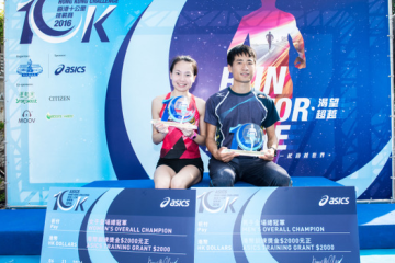 mens-and-womens-overall-champions-wang-kun-and-lui-wai-man