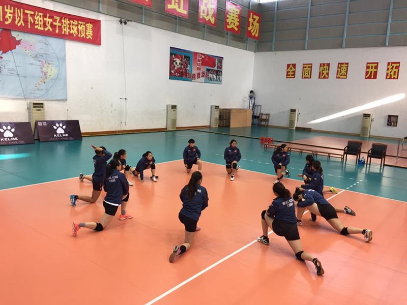 20170215-03juniorvolleyball