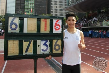 interschool_hkklnd1athletics_day2_20170227-30