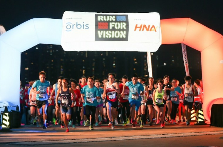 HNA‧Orbis Run For Vision Charity Run 1