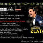 becoming_zlatan_thess_oaspe