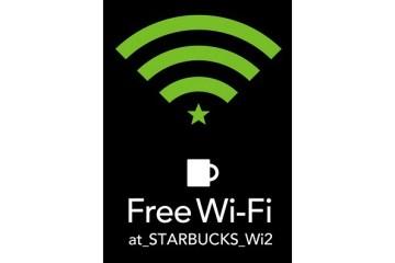 starbucks-wifi