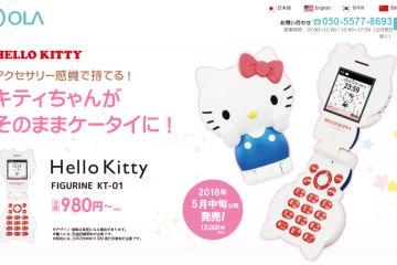 hello-kitty-sim-free-phone