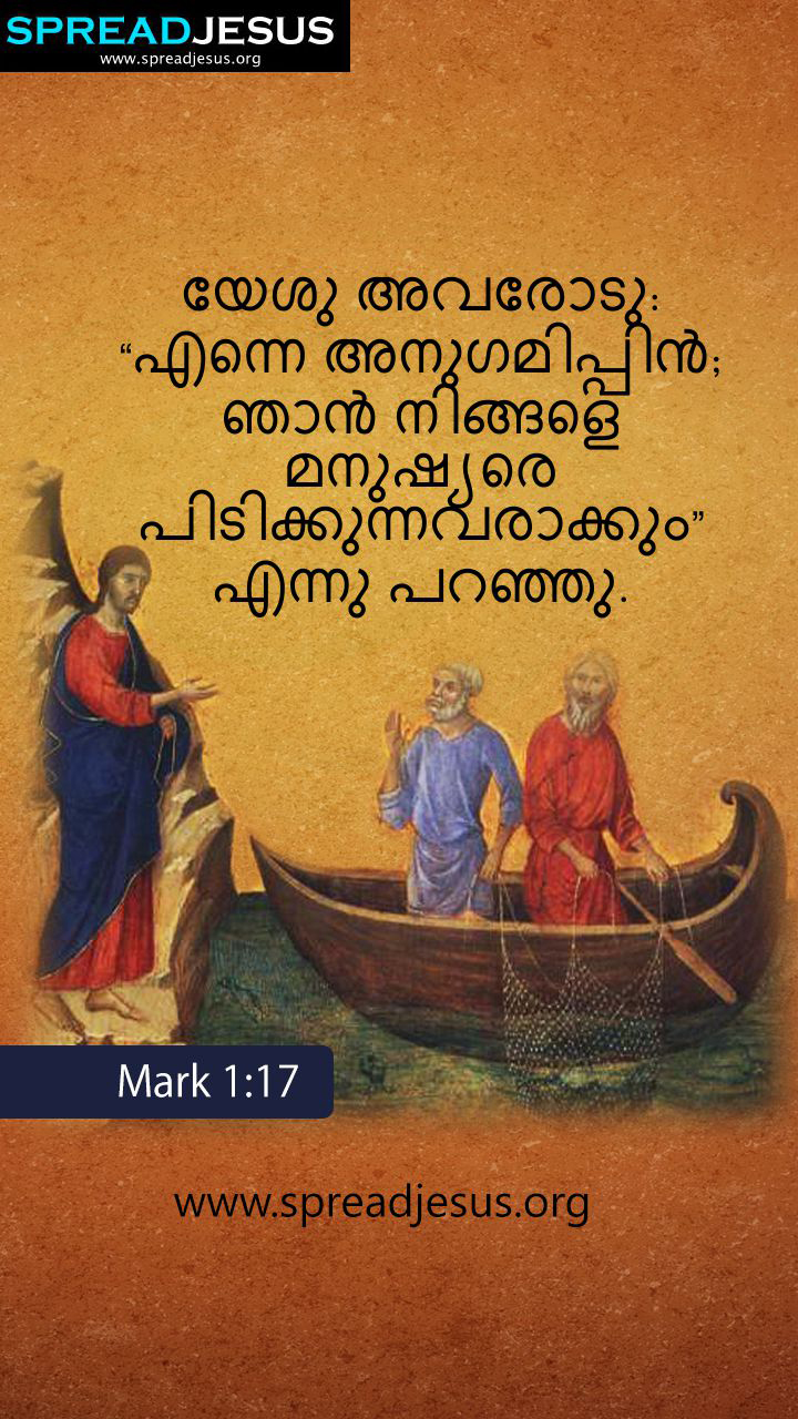 Malayalam Love Quotes Hd Wallpapers Ash Wednesday Image Download I Pray God Gives Me