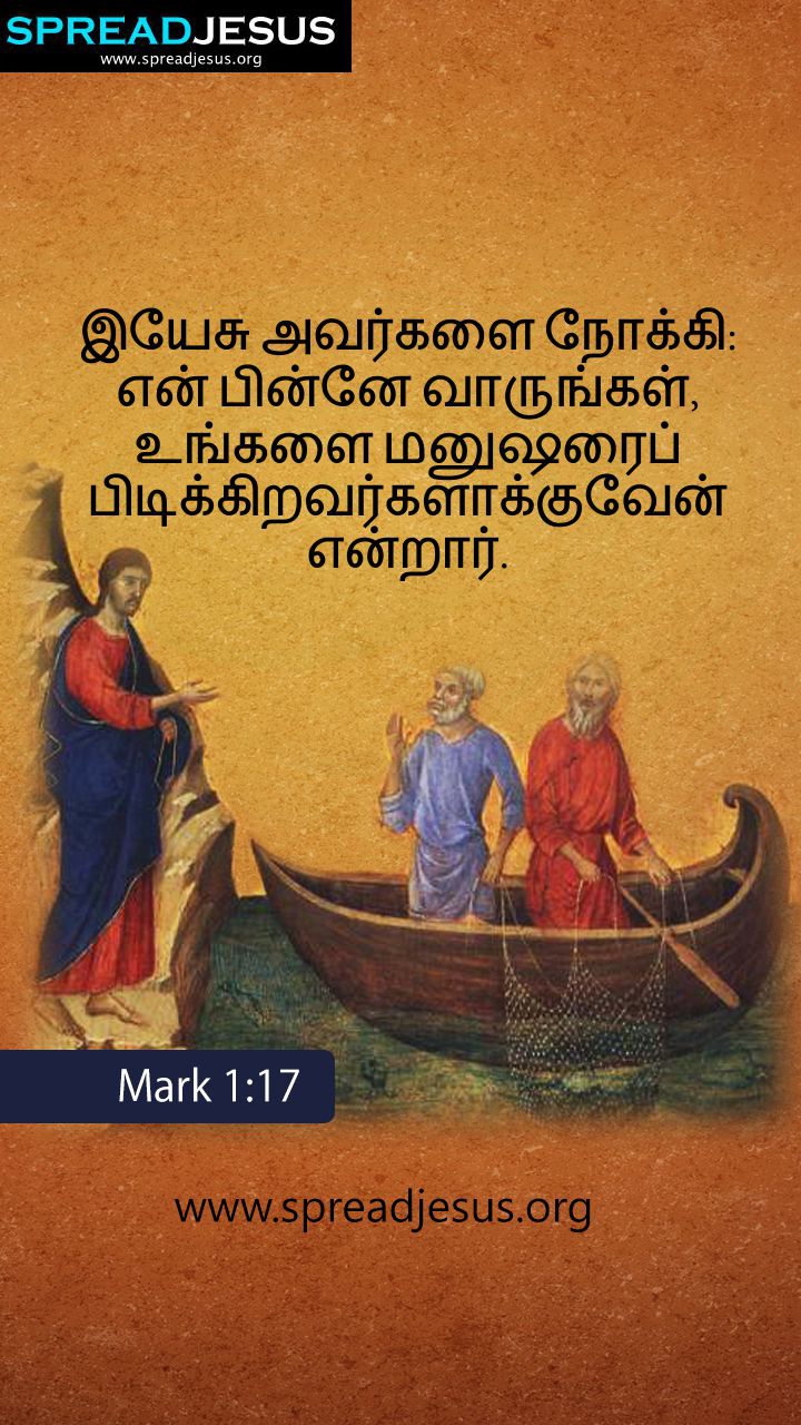 Telugu Bible Quotes Hd Wallpapers Ash Wednesday Image Download I Pray God Gives Me