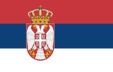 Куд плови српски брод? (Други део)