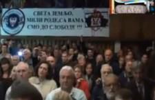 Заветници – Ослобођење Старе Србије (видео)