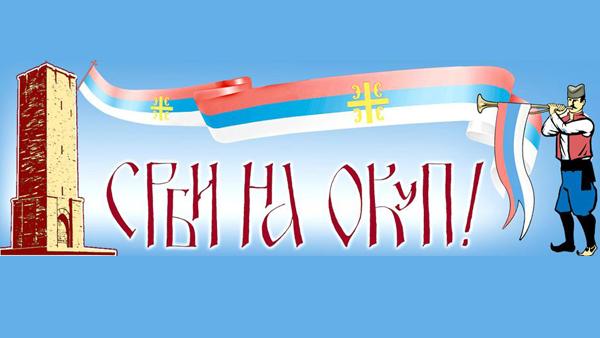 Srbi na okup saopstenje