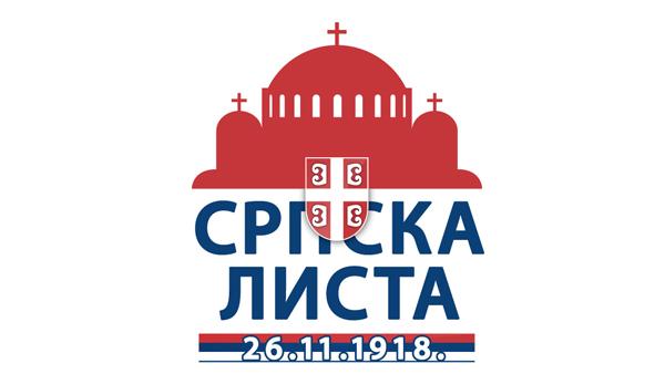 Srpska-lista