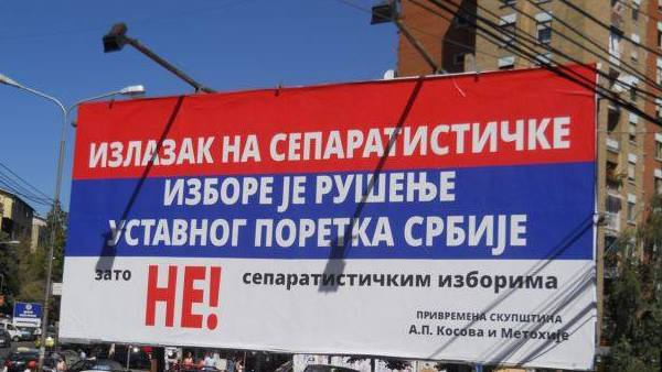ne-siptarskim-izborima11