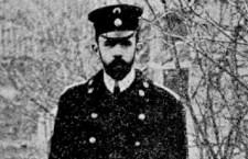 Навршило се 113 година од убиства руског конзула Шчербина у Косовској Митровици