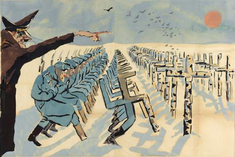 Hitler-karikatura