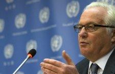 Недопустиво да представници Косова седе заједно са члановима УН