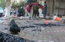 Кундуз: Америчке ракете погодиле болницу Лекара без граница