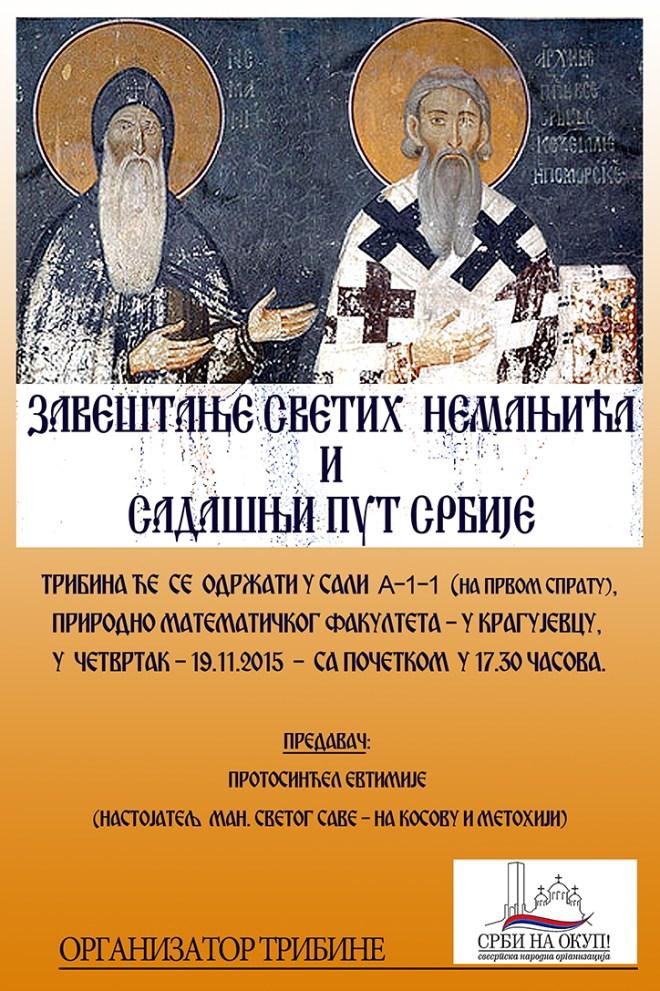 Tribina u Kragujevcu - Zaveštanje 10x16