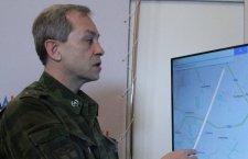 Басурин: Украјинска војска нагомилава тешко наоружање