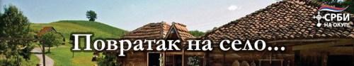 Povratak-na-selo-baner_veliki