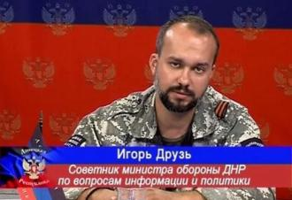 Igor Druz