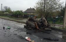 Нова трагедија: Јеленовка