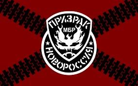 Novorusija Prizrak