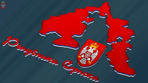 Republika Srpska Република-Српска