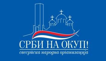 SNO-Srbi-na-okup-LOGO-plavi