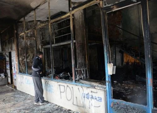 Kosovska Mitrovica zapaljene prostorije