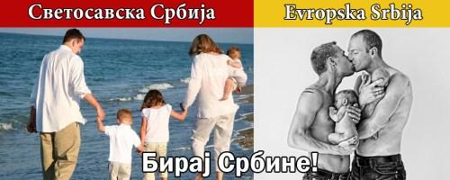 Бирај Србине