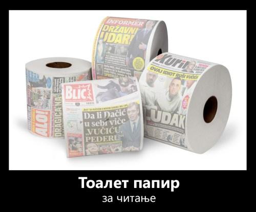Toalet papir za čitanje