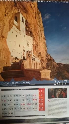Календар Острог без празника Светог Саве