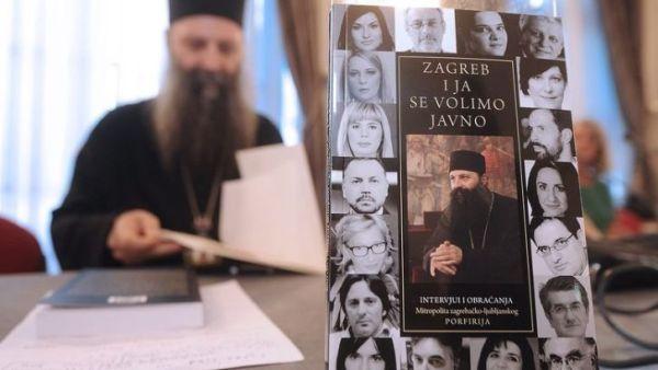 """Митрополит глобализма и његова """"јавна љубав"""" према Загребу – ПОРФИРИЈЕ ПРЕДСТАВИО КЊИГУ 'ЗАГРЕБ И ЈА СЕ ВОЛИМО ЈАВНО' Владика окупљенима поручио: 'Бог није ни Хрват, ни Србин, ни Нијемац'"""