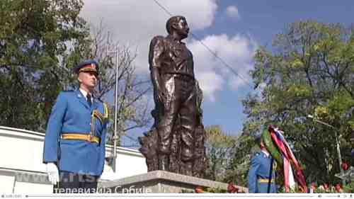 Milan Tepic Spomenik Beograd