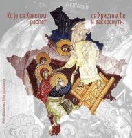 kosovo-192x200